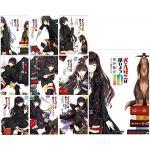 <สอบถามราคา> หนังสือการ์ตูน Inu to Hasami wa Tsukaiyou (Dog & Scissors) ยัยกรรไกรใจร้ายกับนายหมาดวงซวย (ภาษาญี่ปุ่น)