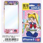 สติกเกอร์เซเลอร์มูน Sailormoon ติดหน้าจอ ไอโฟน 5 Iphone5