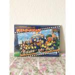 <พร้อมส่ง> หนังสือรวมภาพ โปสการ์ด นักเตะแข้งสายฟ้า Inazuma Eleven เล่ม2