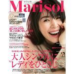 นิตยสารแฟชั่นดาราญี่ปุ่น Marisol (ภาษาญี่ปุ่น)