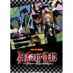 <สอบถามราคา> หนังสือโน๊ตเปียโน ดี.เกรย์แมน D.Gray-Man เล่ม1