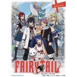 <สอบถามราคา> หนังสือโน๊ตเปียโน แฟรี่เทล ศึกจอมเวทอภินิหาร Fairy Tail นำเข้าจากญี่ปุ่น