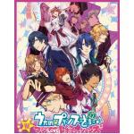 <สอบถามราคา> หนังสือโน๊ตเปียโน นำเข้าจากญี่ปุ่น Uta no Prince-sama - Maji Love Revolutions