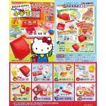 <สอบถามราคา> ชุดโมเดล ของเล่นจิ๋ว Re-ment เฮลโลคิตตี้ Hello Kitty ชุดนักเรียนประถม