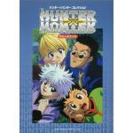 <สอบถามราคา> Hunter x Hunter ฮันเตอร์ x ฮันเตอร์ โน๊ตเปียโน เล่ม1