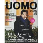 นิตยสารแฟชั่นดาราญี่ปุ่น UOMO (ภาษาญี่ปุ่น)