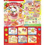 <สอบถามราคา> ชุดโมเดล ของเล่นจิ๋ว Re-ment เฮลโลคิตตี้ Hello Kitty ชุดสุขสันต์วันเกิด