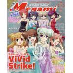 นิตยสารการ์ตูนญี่ปุ่น Megami Magazine (ภาษาญี่ปุ่น)