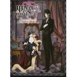 <สอบถามราคา> หนังสือโน๊ตเปียโน พ่อบ้านปีศาจ Kuroshitsuji Black Butler