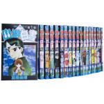 <สอบถามราคา> หนังสือการ์ตูน YuYu Hakusho คนเก่งฟ้าประทาน (ภาษาญี่ปุ่น)