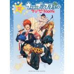 <สอบถามราคา> หนังสือโน๊ตเปียโน นำเข้าจากญี่ปุ่น Uta no Prince-sama Maji Love 1000%
