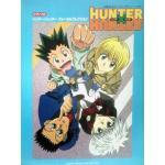 <สอบถามราคา> Hunter x Hunter ฮันเตอร์ x ฮันเตอร์ โน๊ตเปียโน เล่ม2