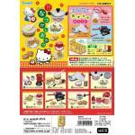 <สอบถามราคา> ชุดโมเดล ของเล่นจิ๋ว Re-ment เฮลโลคิตตี้ Hello Kitty ชุดอาหารว่าง