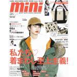 นิตยสารแฟชั่นดาราญี่ปุ่น mini (ภาษาญี่ปุ่น)