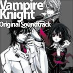 <สอบถามราคา> ซีดีเพลง ซาวด์แทร็ก แวมไพร์ไนท์ Vampire Knight