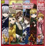 <สอบถามราคา> ชุดกาชาปองแท้ โมเดล โรเซน ไมเดน Rozen Maiden