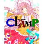 <สอบถามราคา> หนังสือรวมภาพ แฟนบุ๊ค แคลมป์ All About Clamp