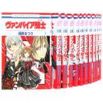 <สอบถามราคา> หนังสือการ์ตูน แวมไพร์ไนท์ Vampire Knight (ภาษาญี่ปุ่น)