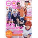 นิตยสารการ์ตูนญี่ปุ่น COSPLAY MODE (ภาษาญี่ปุ่น)