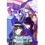<สอบถามราคา> หนังสือแฟนบุ๊ค นำเข้าจากญี่ปุ่น Uta no Prince-sama All Star (ภาษาญี่ปุ่น)