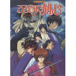 <สอบถามราคา> หนังสือโน๊ตเปียโน ซามูไรพเนจร Rurouni Kenshin