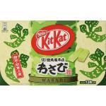 คิทแคทรสวาซาบิ KitKat Wasabi 3 ห่อ