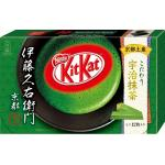 คิทแคทรสชาเขียวญี่ปุ่น KitKat Uchi-Matcha Green Tea 3 ห่อ
