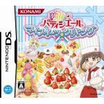 <สอบถามราคา> แผ่นเกมส์แท้ Nintendo DS เส้นทางฝันของสาวน้อยขนมหวาน Yumeiro Patissiere