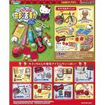 <สอบถามราคา> ชุดโมเดล ของเล่นจิ๋ว Re-ment เฮลโลคิตตี้ Hello Kitty ชุดกิจกรรมชมรม