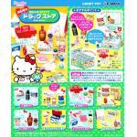 <สอบถามราคา> ชุดโมเดล ของเล่นจิ๋ว Re-ment เฮลโลคิตตี้ Hello Kitty ชุดร้านขายยา