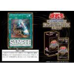 <สอบถามราคา> ชุดการ์ดยูกิ ยูกิโอ เกมกลคนอัจฉริยะ Yu-Gi-Oh! 20th ANNIVERSARY PACK 1st WAVE นำเข้าจากญี่ปุ่น
