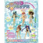 <สอบถามราคา> ชุดโมเดลฟิกเกอร์แท้ นำเข้าจากญี่ปุ่น สาวน้อยกับหยาดดาวตกเจ็ดสี Nanatsuiro Drops