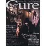 นิตยสารดนตรี นักร้องญี่ปุ่น Cure (ภาษาญี่ปุ่น)