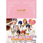 <สอบถามราคา> หนังสือรวมเนื้อเพลง Uta no Prince-sama นำเข้าจากญี่ปุ่น (ภาษาญี่ปุ่น)