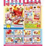 <สอบถามราคา> ชุดโมเดล ของเล่นจิ๋ว Re-ment เฮลโลคิตตี้ Hello Kitty ชุดซูเปอร์มาร์เก็ต