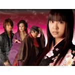 <สอบถามราคา> ดีวีดี (ภาคคนแสดง) สัญญามรณะ ธิดาอเวจี HELL GIRL สาวน้อยจากนรก Jigoku Shoujo (ภาษาญี่ปุ่น)