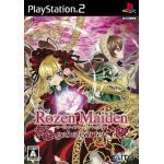 <สอบถามราคา> แผ่นเกมส์แท้ PS2 โรเซน ไมเดน Rozen Maiden