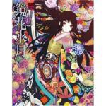 <สอบถามราคา> หนังสือรวมภาพสัญญามรณะ ธิดาอเวจี HELL GIRL สาวน้อยจากนรก Jigoku Shoujo เล่ม1