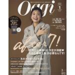 นิตยสารแฟชั่นดาราญี่ปุ่น Oggi (ภาษาญี่ปุ่น)