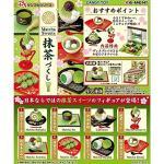 <สอบถามราคา> ชุดโมเดล ของเล่นจิ๋ว Re-ment ชุดขนมชาเขียว