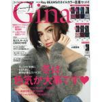นิตยสารแฟชั่นดาราญี่ปุ่น Gina (ภาษาญี่ปุ่น)