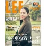 นิตยสารแฟชั่นดาราญี่ปุ่น LEE (ภาษาญี่ปุ่น)