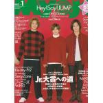 นิตยสารแฟชั่นดาราญี่ปุ่น MyoJo (ภาษาญี่ปุ่น)