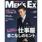 นิตยสารแฟชั่นดาราญี่ปุ่น MEN'S EX (ภาษาญี่ปุ่น)