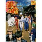 <สอบถามราคา> หนังสือโน๊ตเปียโน กินทามะ Gintama เล่ม1