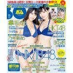 นิตยสารแฟชั่นดาราญี่ปุ่น BOMB! (ภาษาญี่ปุ่น)
