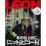 นิตยสารแฟชั่นดาราญี่ปุ่น LEON (ภาษาญี่ปุ่น)