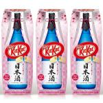 คิทแคทรสเหล้าสาเกญี่ปุ่น KitKat Japanese Sake 3 กล่อง