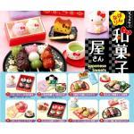 <สอบถามราคา> ชุดโมเดล ของเล่นจิ๋ว Re-ment เฮลโลคิตตี้ Hello Kitty ชุดร้านขนมญี่ปุ่น