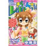 <สอบถามราคา> หนังสือการ์ตูน คิราริ สาวใสหัวใจเกินร้อย Kirarin Revolution (ภาษาญี่ปุ่น)